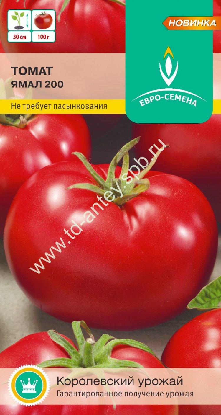 Семена почтой Томат Ямал отзывы 90